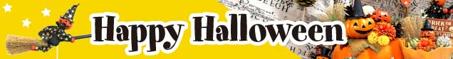 Halloween /></a>         <div style=